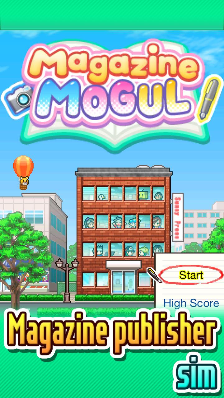Magazine Mogul screenshot #24