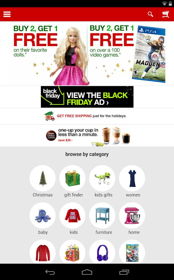 Target - screenshot