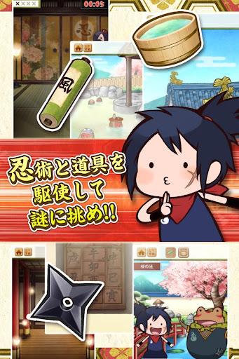 謎解き脱出ゲーム 忍者ウネ丸~七つの試練~ for PC