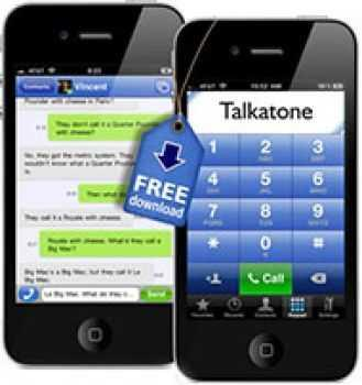 How To Make Free Text Message
