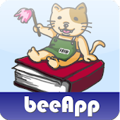 beeApp 図書委員