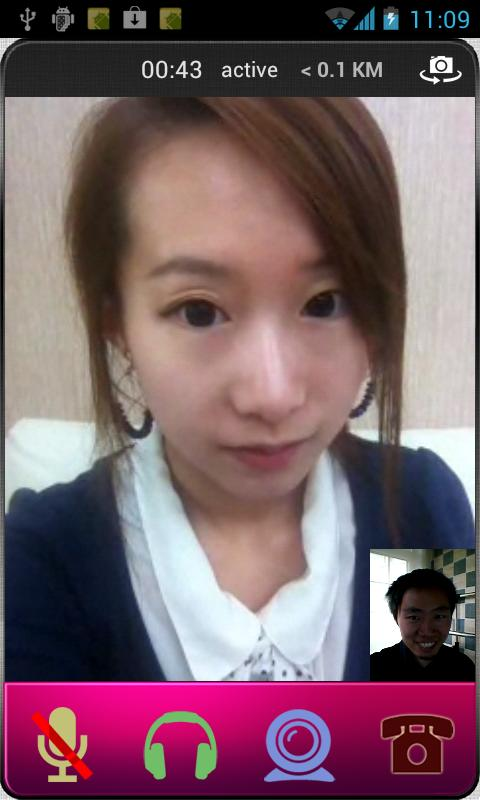Video Chat for SayHi - screenshot