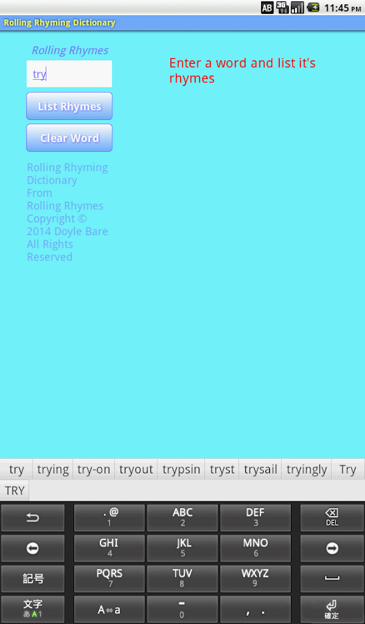 Rolling Rhyming Dictionary- screenshot