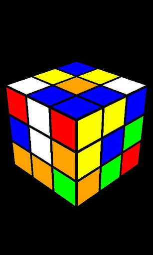 Spin Cube
