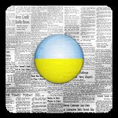 Ukraine News | Україна Новини
