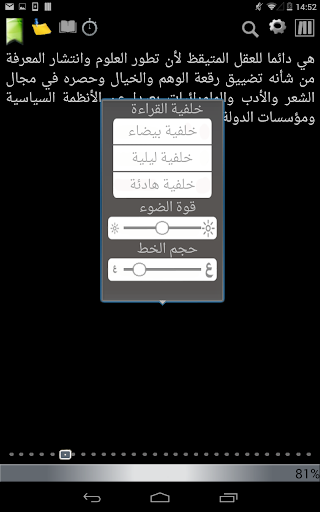 玩書籍App|KWB iLibrary免費|APP試玩