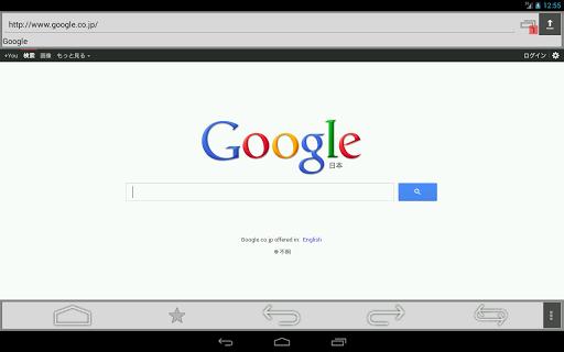【免費通訊App】A34 Browser-APP點子