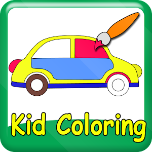 kid coloring kid paint - Coloring Picture For Kid
