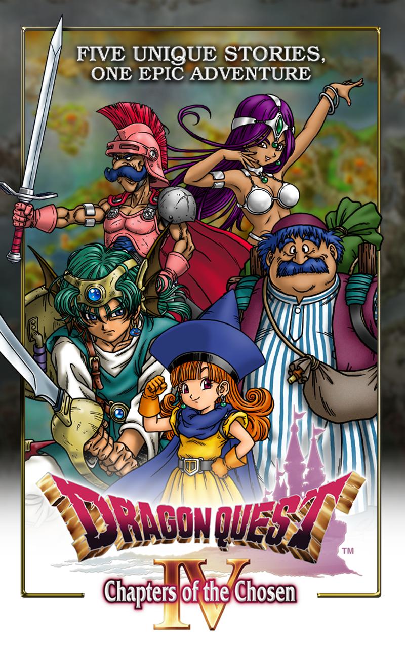 DRAGON QUEST IV screenshot #11