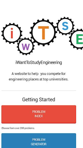 iWantToStudyEngineering