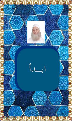 خطب محمد حسين يعقوب الجزء 4