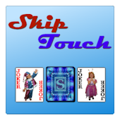 Skip Touch - Free Card Game