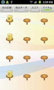 免費益智App|雀友麻雀Free (日本麻雀)|阿達玩APP