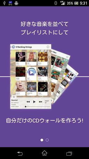 全曲プレイ!音楽プレイヤーmosic9