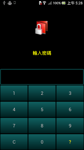 SAMSUNG (Android) - S3 原廠相簿隱藏- 手機討論區- Mobile01