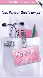 SMARTfiches Neurologie Free- screenshot thumbnail