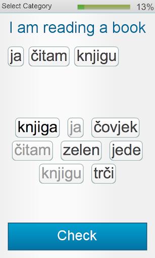 【免費教育App】Learn Bosnian - Fabulo-APP點子