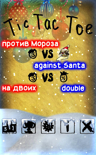 Tic-Tac-Toe: battle with Santa
