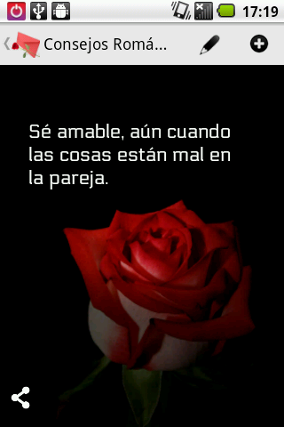 Romantic Advice (Spanish) - screenshot