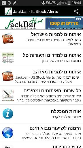Jackbar - IL Stock Alert