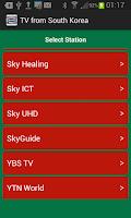 Screenshot of TV from South Korea