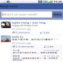 NewsFeed for Facebook logo