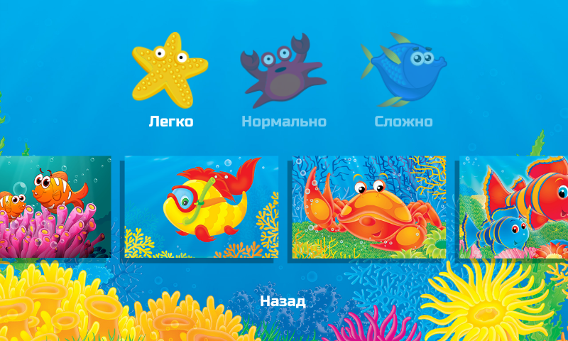 Jigsaw Puzzles Deep Ocean Demo- screenshot