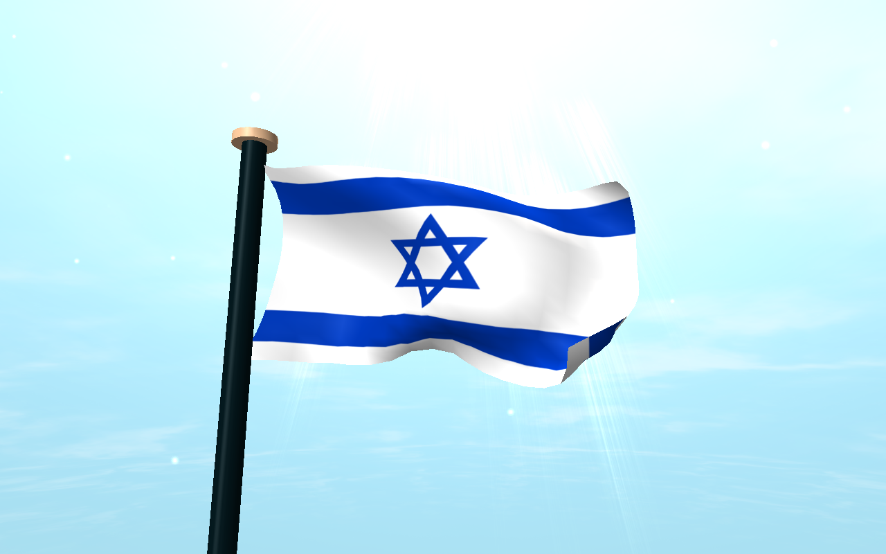 Israel Flag 3D Live Wallpaper  Android Apps on Google Play