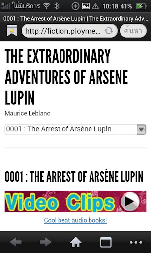The Adventures of Arsene Lupin