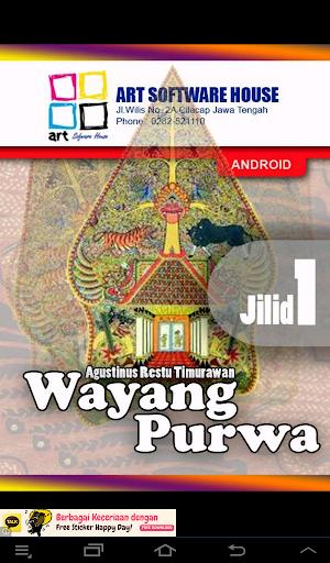 Wayang Purwo 1