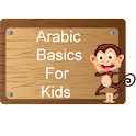 Arabic Basics For Kids icon