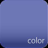 ultramarine blue wallpaper