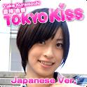 TokyoKiss-倉持由香 logo