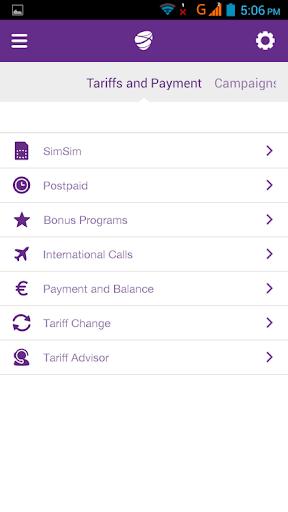 【免費商業App】Azercell News-APP點子