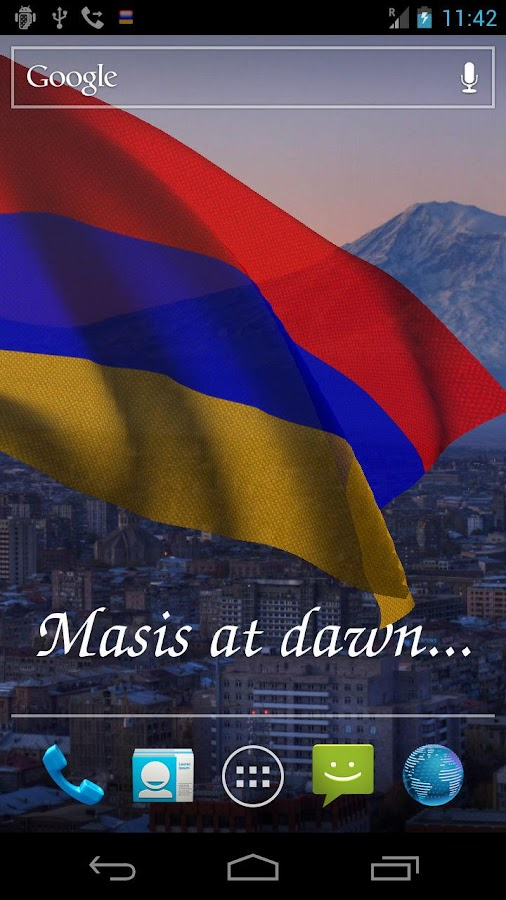 3D Armenia Flag LWP + - screenshot