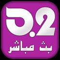 Al Baghdadia 2 قناة البغدادية icon