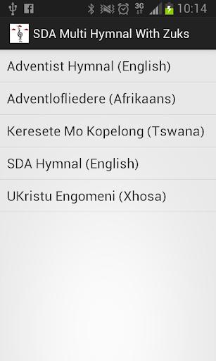 SDA Multi Hymnal With Zuks