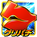 グリパチ~パチンコ&パチスロ(スロット)ゲームアプリ~ icon