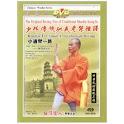 Shaolin Kung Fu Armthrough I logo