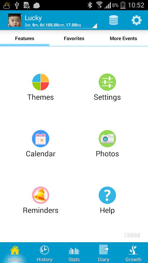 Baby Care Plus - screenshot