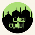 أناشيد ونغمات إسلاميه