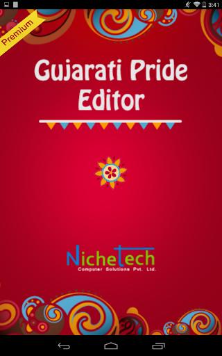 Gujarati Editor Premium
