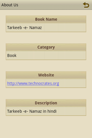 Namaz Ka Tarika - screenshot