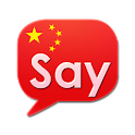 Say Chinese (Learn&Speak) logo