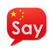 Say Chinese (Learn&Speak)