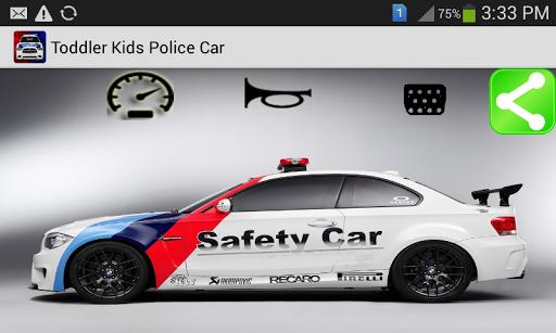 Toddler Kids Police Car Toy