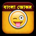 বাংলা কৌতুক icon