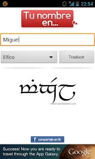 Your Name In Elvish screenshot