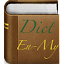 English Myanmar Dictionary 3.2.0 APK for Android