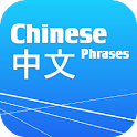 Learn Chinese Phrasebook Free icon
